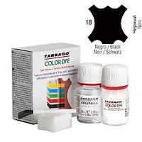 Краска для кожи Tarrago Color Dye  черный #18
