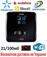 Мобильный модем 3G 4G WiFi Роутер ZTE Jetpack 890L Интертелеком, Киевстар, Vodafone, Lifecell с 1 вых.антен.