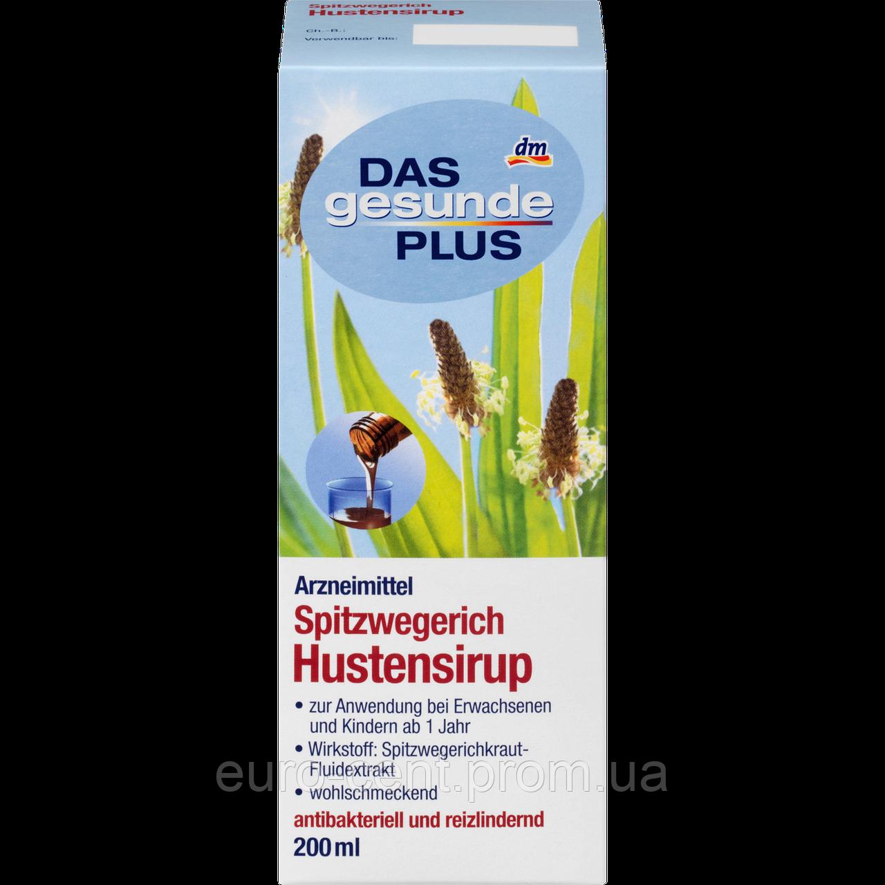 Сироп от кашля с подорожником, Das gesunde Plus, 200мл