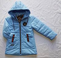 Демисезонная курткадетская для девочки 2-6лет, голубая