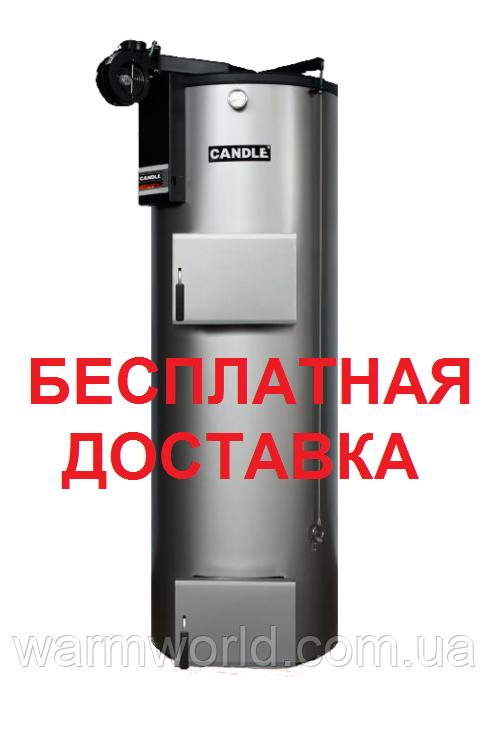 Твердотопливный котел Candle Time 20 кВт