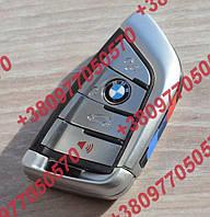 Парус Ключ BMW 2 3 4 5 6 7 x3 x4 x5 x6 m2 m3 F15 F16 F20 F30 F10 F25