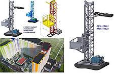 Н-23 м, г/п 500 кг. Строительный подъёмник секционный с выкатной платформой для отделочных работ. Подъёмники, фото 3