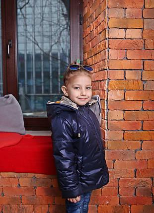 Детская демисезонная, весна-осень  куртка на девочку однотонная синяя НОВИНКА , фото 2