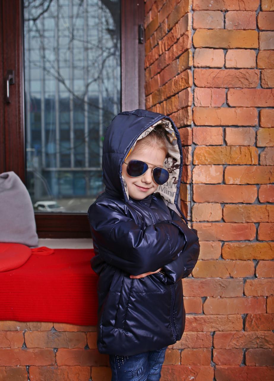Детская демисезонная, весна-осень  куртка на девочку однотонная синяя НОВИНКА