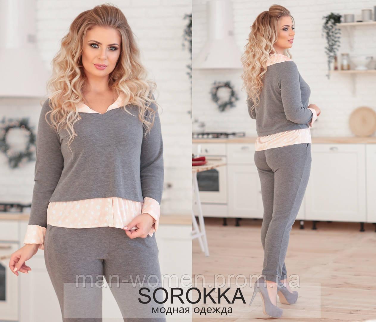 Оригинальный костюм от ТМ SOROKKA- РОЗНИЦА +30грн