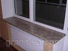 Установка подоконника из гранита, фото 2