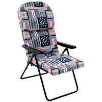 Кресло шезлонг AllSet Lux mini