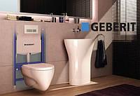 Акционные наборы инсталляций Geberit с унитазами