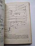 Техническое обслуживание землеройных машин В.В.Колесниченко, фото 5