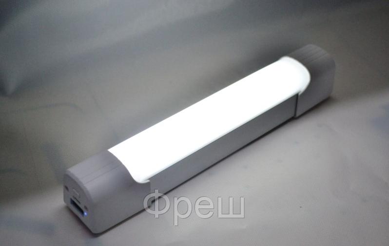 Лампа Led+Power bank!Скидка