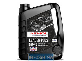 Масло моторное 5W-40 синтетическое Leader Plus (4л) (пр-во Azmol)