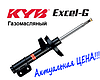 Амортизатор передний Toyota Avensis Kayaba Excel-G газомасляный  левый  334816