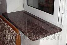 Купити підвіконня з граніту київ, фото 3