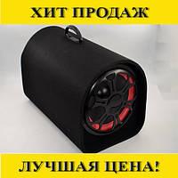 Автосабвуфер с Bluetooth 1008-ВТ!Спешите Купить