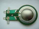 Мембрана (катушка) P.Audio PHT-408 R.K.,FOSTER N30, 02H30, 025H2, FT300H, CARVIN, MACKIE TAPCO th15a & 12a, фото 3