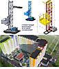 Н-85 м, г/п 750 кг. Строительные  подъёмники мачтовые секционные с выкатной платформой  для отделочных работ. , фото 3
