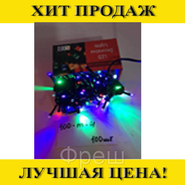 Гирлянда новогодняя 100 black wire bulb COLOR MIX!Скидка