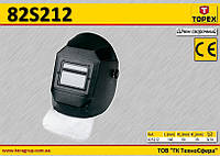 Щиток сварочный,  TOPEX  82S212