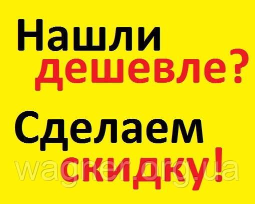 цены завода изготовителя официальный дилер завода вагнер