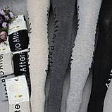 """Модные колготы  для девочек, """"Малыш"""", р- р 152/164. Колготки для девочек, фото 2"""