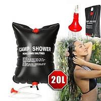 Переносной душ Camp Shower!Скидка