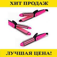 Плойка для волос Nova NHC 8890!Расподажа