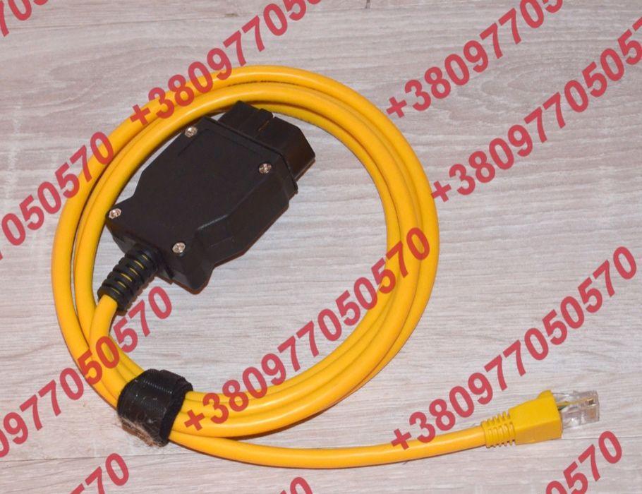 Диагностика BMW ESYS ENET ICOM Ethernet кабель сканер бмв Rheingold