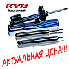 Амортизатор передний Kia Clarus (GC)  (06-00) Kayaba Premium масляный левый 634101