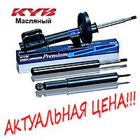 Амортизатор задній Kia Sephia I (FA) (1993-12.1997) Kayaba Excel-G правий масляний 633250