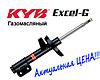Амортизатор передний  Nissan Z-350 (03-09)  Kayaba Excel-G газомасляный левый 341367