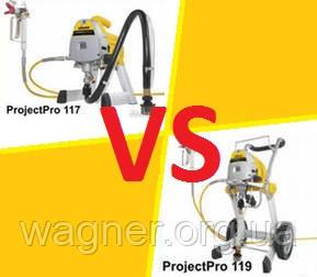 разница между окрасочным агрегатом вагнер wagner projectpro 117 и projectpro 119