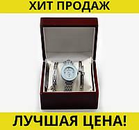 Часы наручные Baosaili 3!Спешите Купить