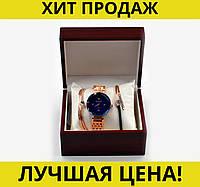Часы наручные Baosaili 4!Спешите Купить