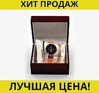 Часы наручные Baosaili 5!Спешите Купить