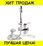 Проточный кран-водонагреватель с душем Water Faucet & Shower!Скидка