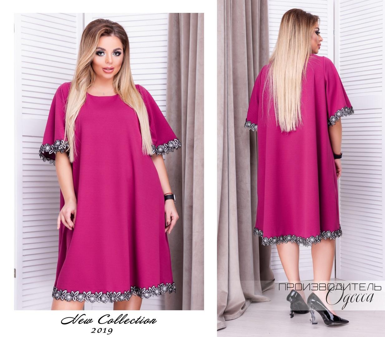 Кружевное платье Батал Марго