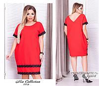 eb2e3a1f835c37b Красное платье-большой размер в Украине. Сравнить цены, купить ...