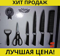Набор кухонных ножей 6 in 1!Скидка