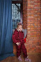 Детский осенний демисезонный комбинезон  с поясом бордовый, фото 3