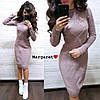 Платье женское теплое вязаное миди с красивым узором ромб разные цвета Smmk2965