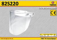 Щиток защитный лицевой толщина 1мм,  TOPEX  82S220