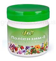 Полиэнзим - 8, костно-мышечная  формула, 280г