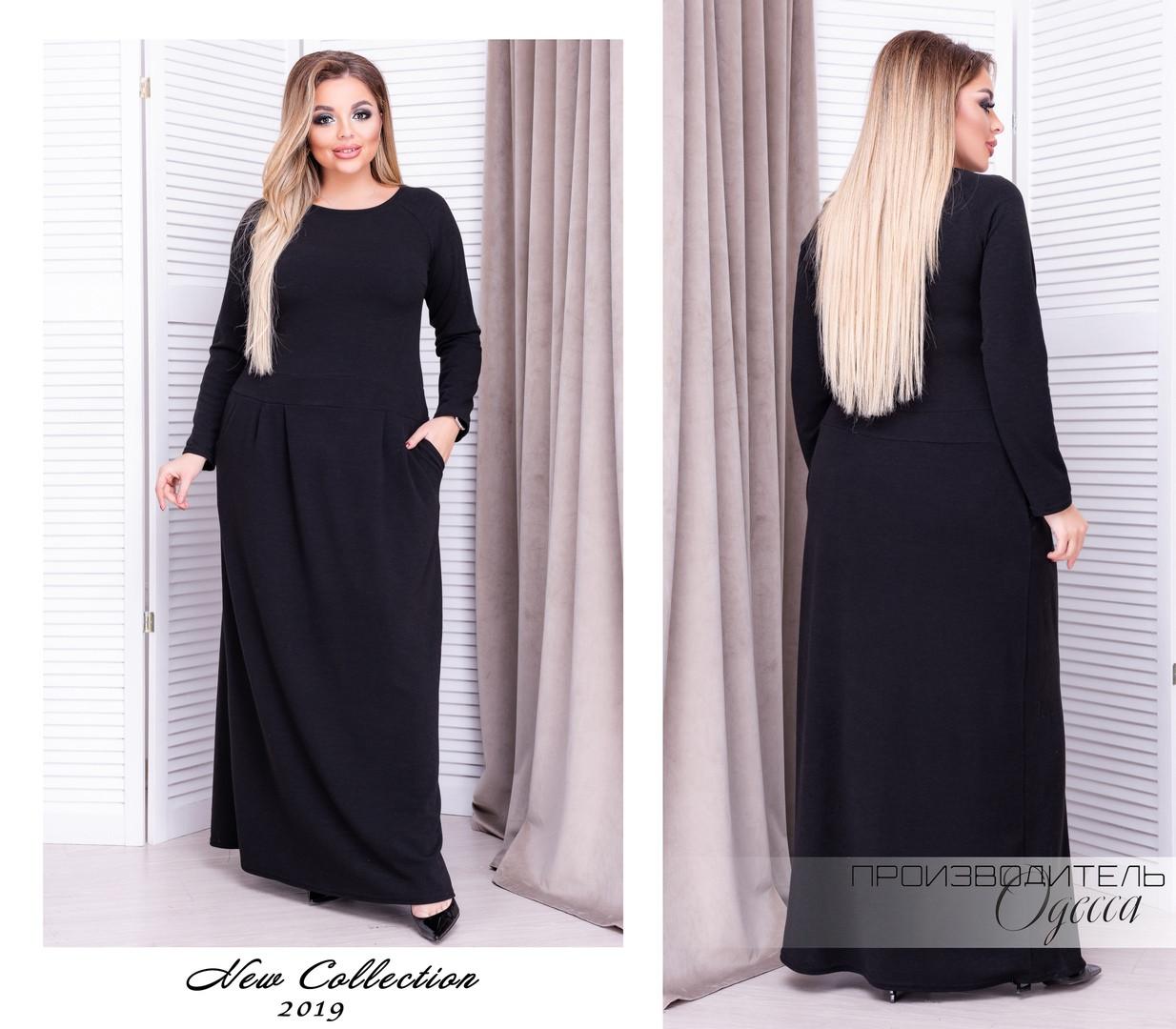 Длинное платье Батал Алиса