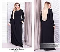 Длинное платье Батал Алиса, фото 1
