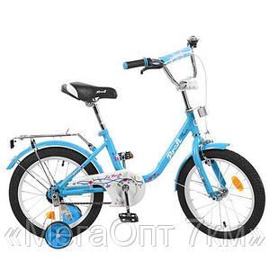 Детский двухколесный велосипед PROF1 16Д. T1684 оптом и в розницу купить в Украине Одесса 7 км