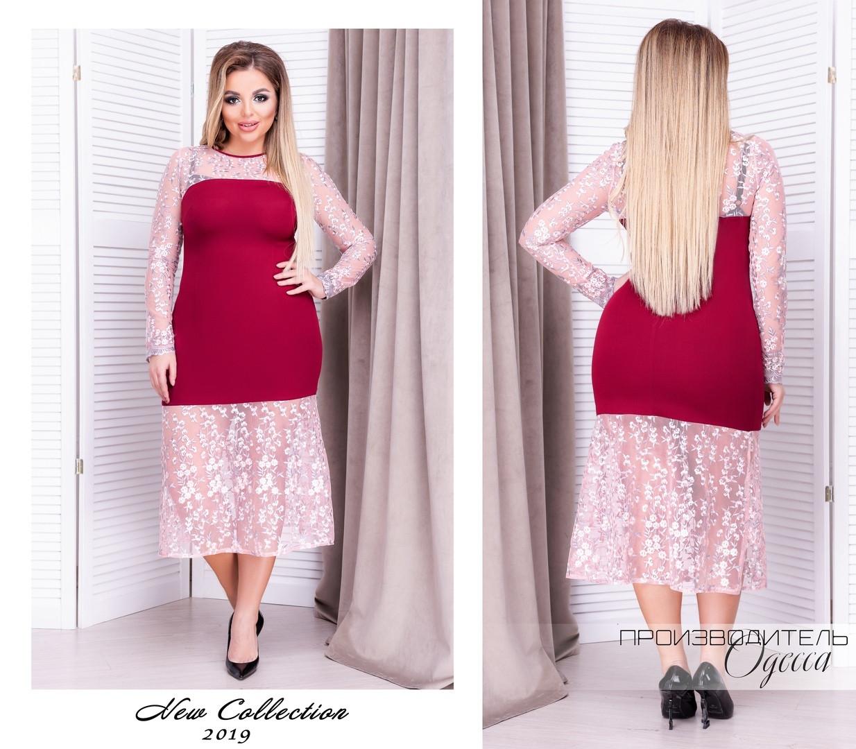 Красивое платье Батал Вышивка