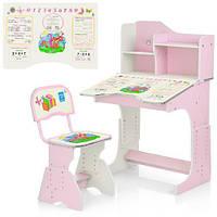 Парта детская BAMBI HB-2071(2)-02-7 купить оптом и в розницу со склада