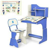 Парта детская BAMBI HB-2071(2)-03-7 купить оптом и в розницу со склада