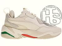 Женские кроссовки Puma Thunder Spectra Whisper White/Green/Red 367516-12